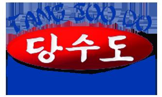 Tang Soo Do University - Moorpark Logo